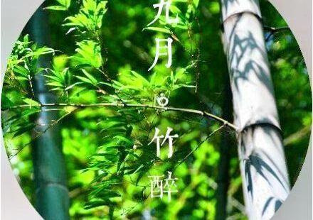 Shangqiu Liangyuan Park