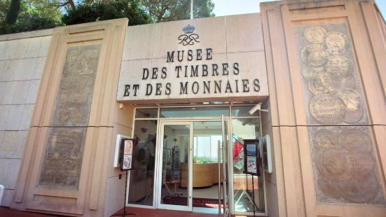 Monaco Stamp and Coin Museum