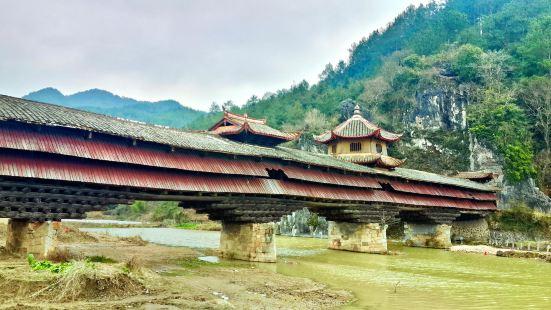 Yunlong Bridge