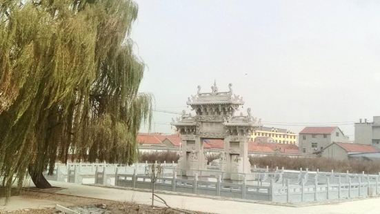 AnShang Shi Fang