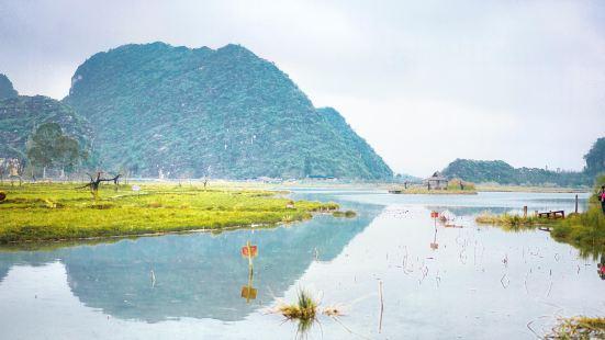 Sansheng Sanshi Viewing Place