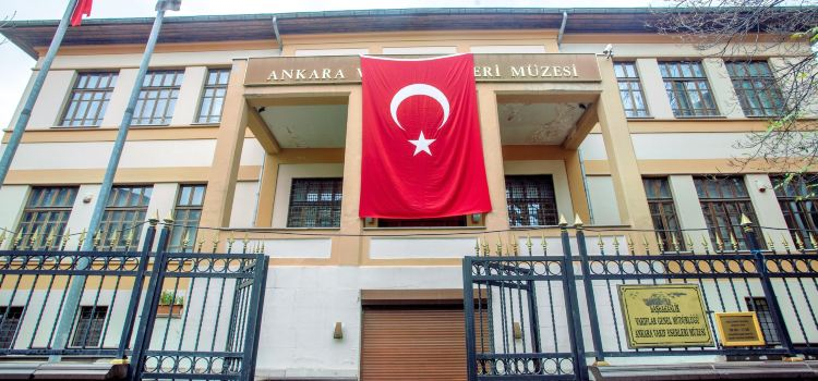 Vakif Eserleri Museum