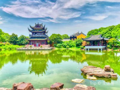 Luoxing Island