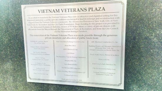 New York City Vietnam Veterans Memorial Plaza