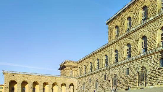 Palazzo Strozzi