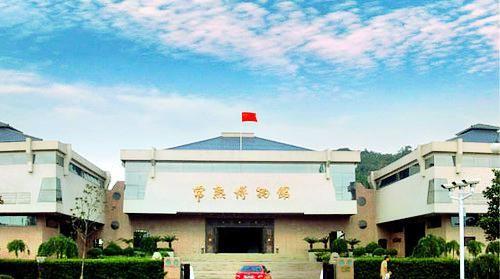 Changshu Museum