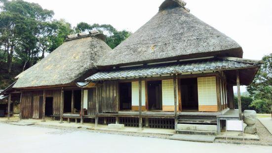 舊増田家住宅