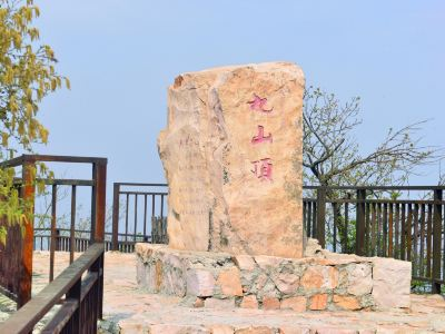 Jiushanding Natural Scenic Area