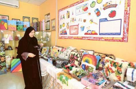 Women's Handicraft Centre