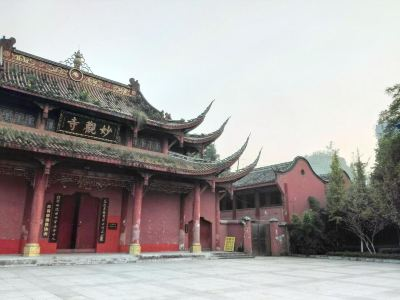 Miaoguansi