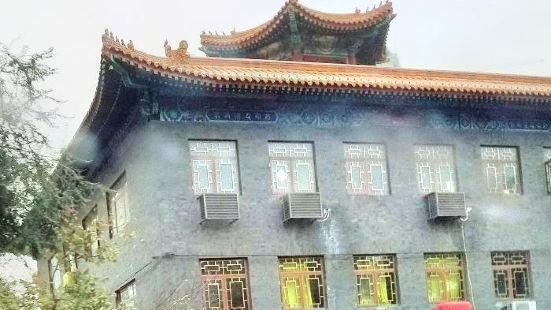 Jianfu Kwan-yin Temple