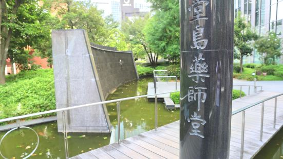 Dojima Yakushido