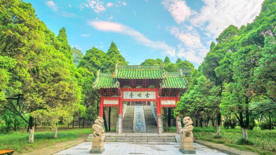 Yuwang Terrace (Yuwang Tai)