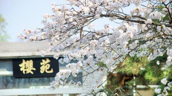 쉬안우후(현무호)