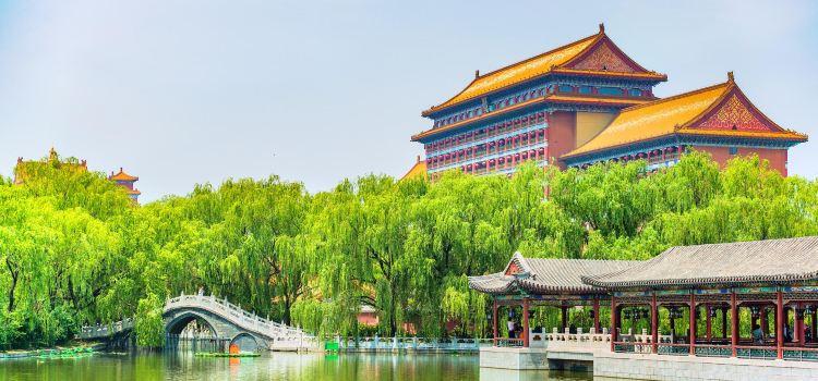 Xianghe