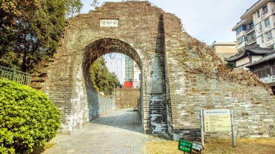 양저우 송대성서문 유적 박물관