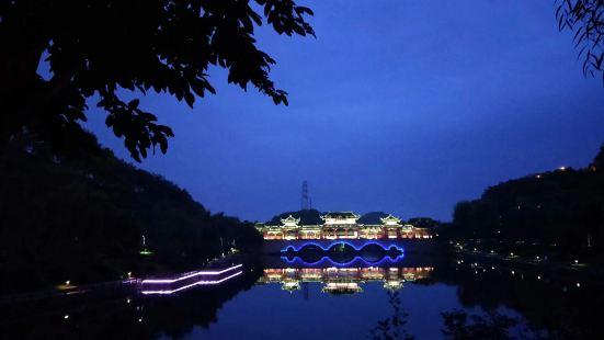 Aipingshan Park