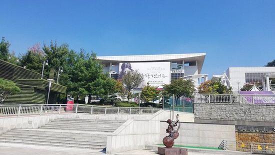 성남 아트센터