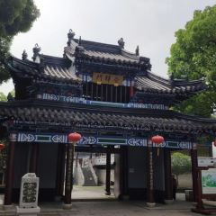 Shihu Town User Photo