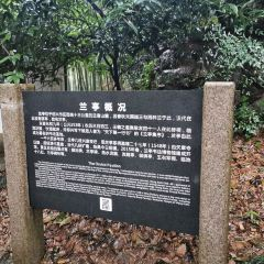 란팅 여행 사진