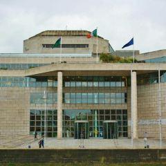 Dublin City Council User Photo