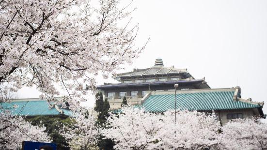 武漢大學資源與環境科學學院