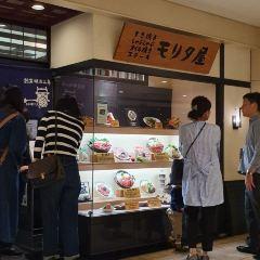 Kyōto Station User Photo
