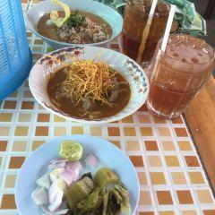 Khao Soi Khun Yai User Photo