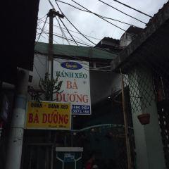 Banh xeo Ba Duong User Photo