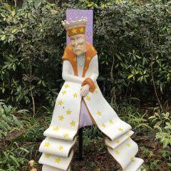 星の王子さまミュージアムのユーザー投稿写真