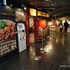 京都拉麵小路用戶圖片