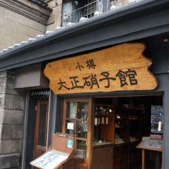 Otaru Taishou Glass Palace User Photo