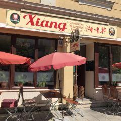 Xiang User Photo