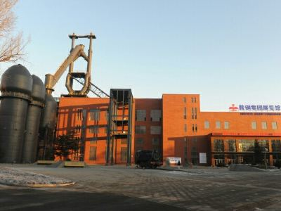 鞍鋼集團展覽館
