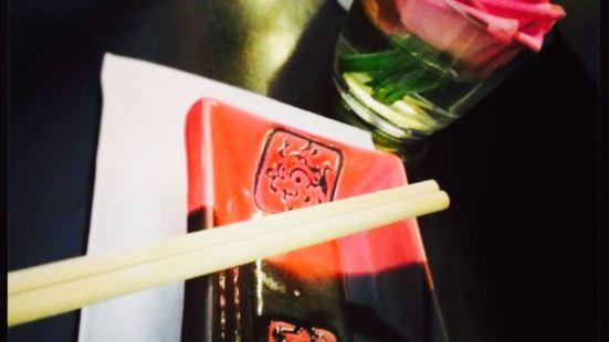 Sakaki Sushi