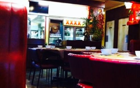 New Canton Restaurant