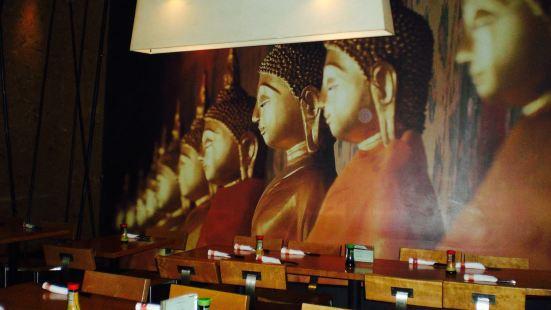 Spices Asian Restaurant