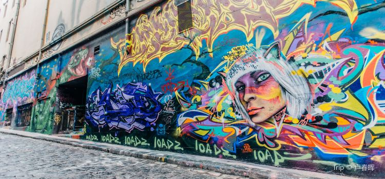 Hosier Lane3