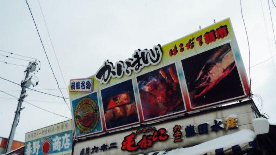 カネニ藤田水産