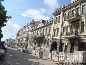 Suhanov's Former Residence