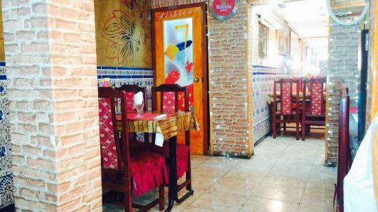Punjab Restaurante