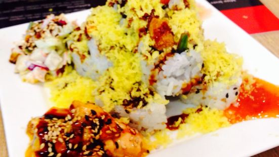 Kedves Sushi