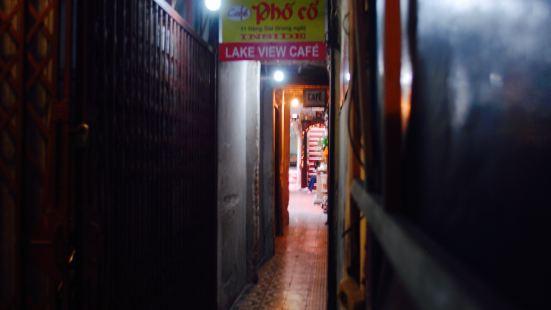 Pho Co
