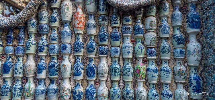 Porcelain house3