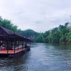 Sai Yok National Park User Photo