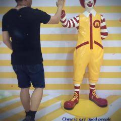 McDonald's User Photo