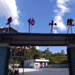 사쉐이위안 여행 사진