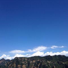 Shilin Gorge User Photo