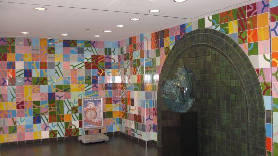 International Institute of Metropolitan Detroit