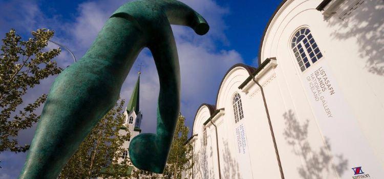 冰島國家美術館